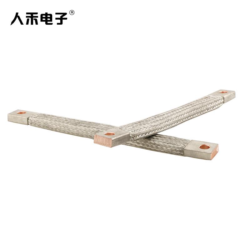 2编织铜排-5 (2)