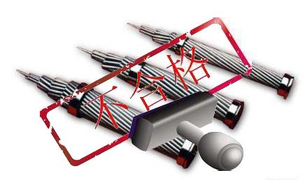 6个月2次质量问题 漯河汇力电缆被电力公司禁标4个月