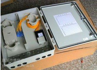 光纤分纤箱