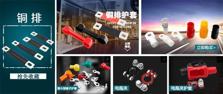 专业生产PVC护套、铜排、铝排、新能源电池铜/铝软连接-人禾电子