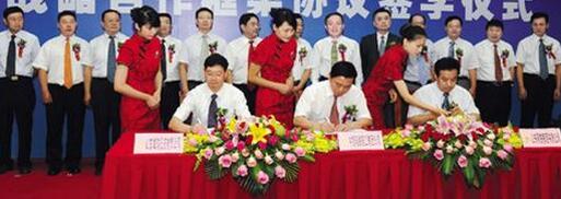 亨通光电与上海同济公司合资设立海洋装备公司