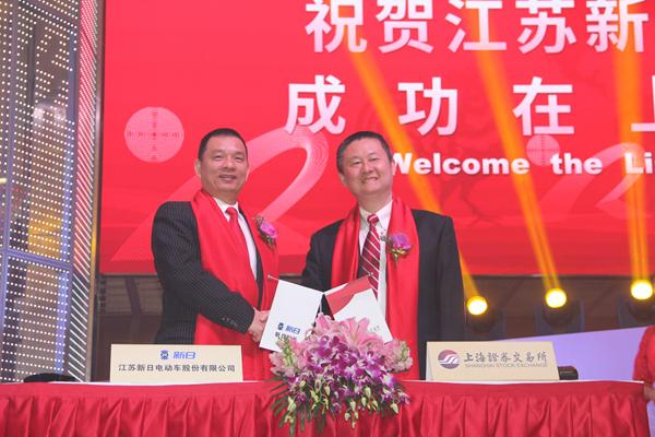 2-新日股份董事长张崇舜先生与上海证券交易所副总经理谢玮先生签订上市协议.png